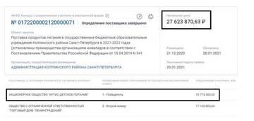 https://forumupload.ru/uploads/0004/8f/99/1546/t437287.jpg