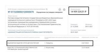 https://forumupload.ru/uploads/0004/8f/99/1546/t674389.jpg