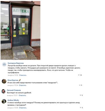 https://forumupload.ru/uploads/0004/8f/99/1551/t776831.png