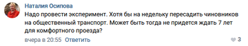 https://forumupload.ru/uploads/0004/8f/99/1580/t419324.png