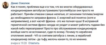 https://forumupload.ru/uploads/0004/8f/99/1580/t828233.png