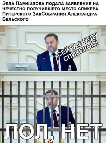 https://forumupload.ru/uploads/0004/8f/99/1622/t953312.jpg