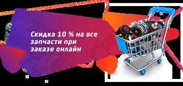 https://forumupload.ru/uploads/0004/8f/99/1793/t87572.png