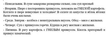 https://forumupload.ru/uploads/0004/8f/99/1796/t659441.jpg
