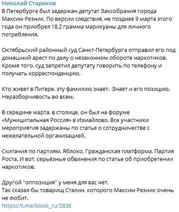 https://forumupload.ru/uploads/0004/8f/99/1797/t483523.jpg