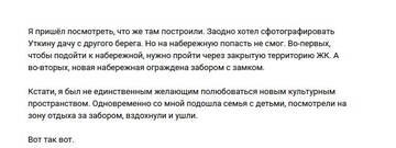 https://forumupload.ru/uploads/0004/8f/99/1802/t639387.jpg