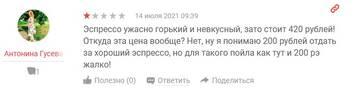 https://forumupload.ru/uploads/0004/8f/99/1980/t988264.jpg
