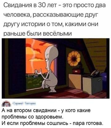 https://forumupload.ru/uploads/0004/e5/0c/2421/t542745.jpg