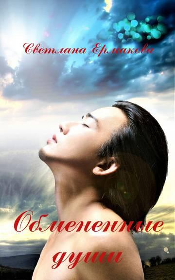 http://forumupload.ru/uploads/0005/04/af/2/t14643.jpg
