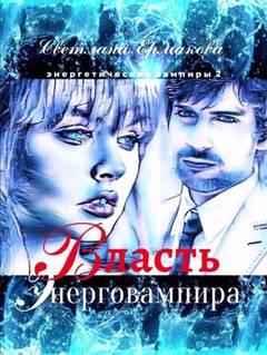 http://forumupload.ru/uploads/0005/04/af/2/t459469.jpg