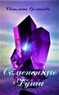 http://forumupload.ru/uploads/0005/04/af/2/t59446.jpg