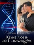 http://forumupload.ru/uploads/0005/04/af/2/t86703.jpg