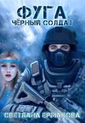 http://forumupload.ru/uploads/0005/04/af/2/t907796.jpg