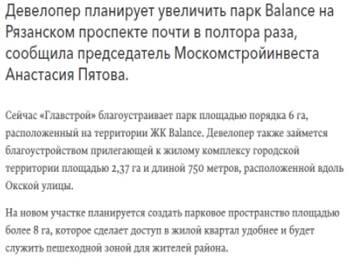 http://forumupload.ru/uploads/0005/06/d8/792/t381678.jpg