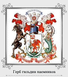 https://forumupload.ru/uploads/0005/6e/de/107350-2-f.png