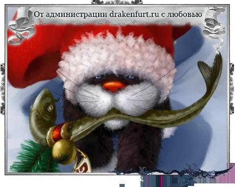 https://forumupload.ru/uploads/0005/6e/de/67004-1-f.png