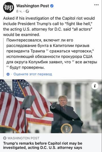 USA - секреты успеха