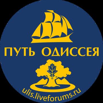 Создаём Логотип Форума