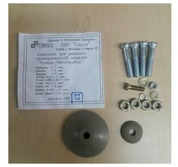 Самостоятельный ремонт вибрационного насоса в домашних условиях