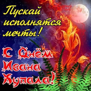 http://forumupload.ru/uploads/0005/fc/d6/293/t179853.jpg