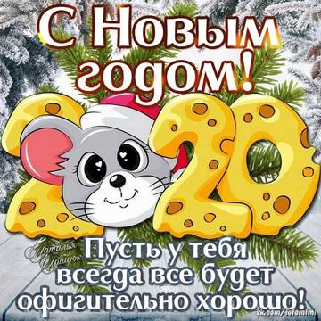 http://forumupload.ru/uploads/0005/fc/d6/293/t23047.jpg