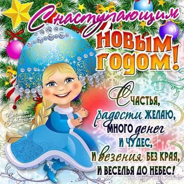 http://forumupload.ru/uploads/0005/fc/d6/293/t87568.jpg