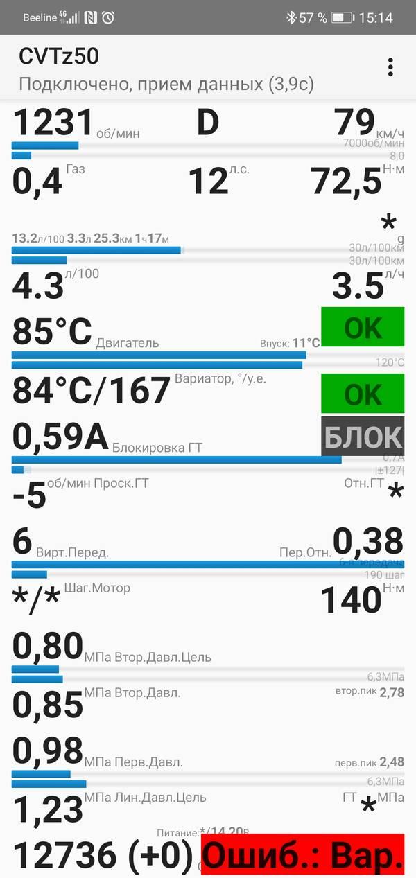 http://forumupload.ru/uploads/0006/40/1f/28379/t131781.jpg