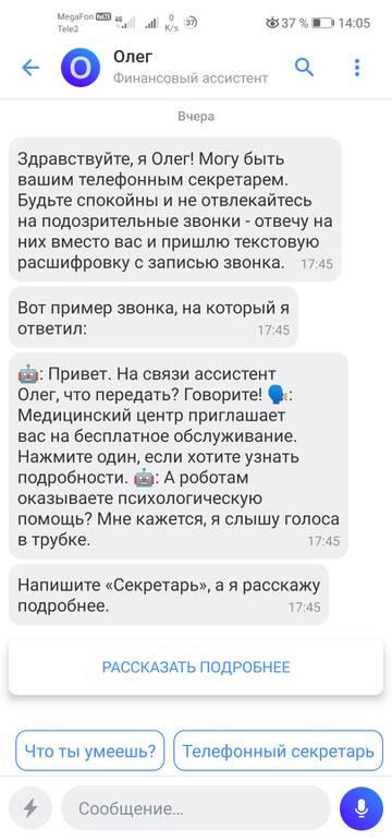 https://forumupload.ru/uploads/0006/60/18/1058/t613828.jpg