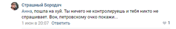 http://forumupload.ru/uploads/0006/60/18/2983/t192173.png