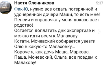 http://forumupload.ru/uploads/0006/60/18/2983/t255865.png