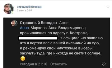 http://forumupload.ru/uploads/0006/60/18/2983/t467031.png