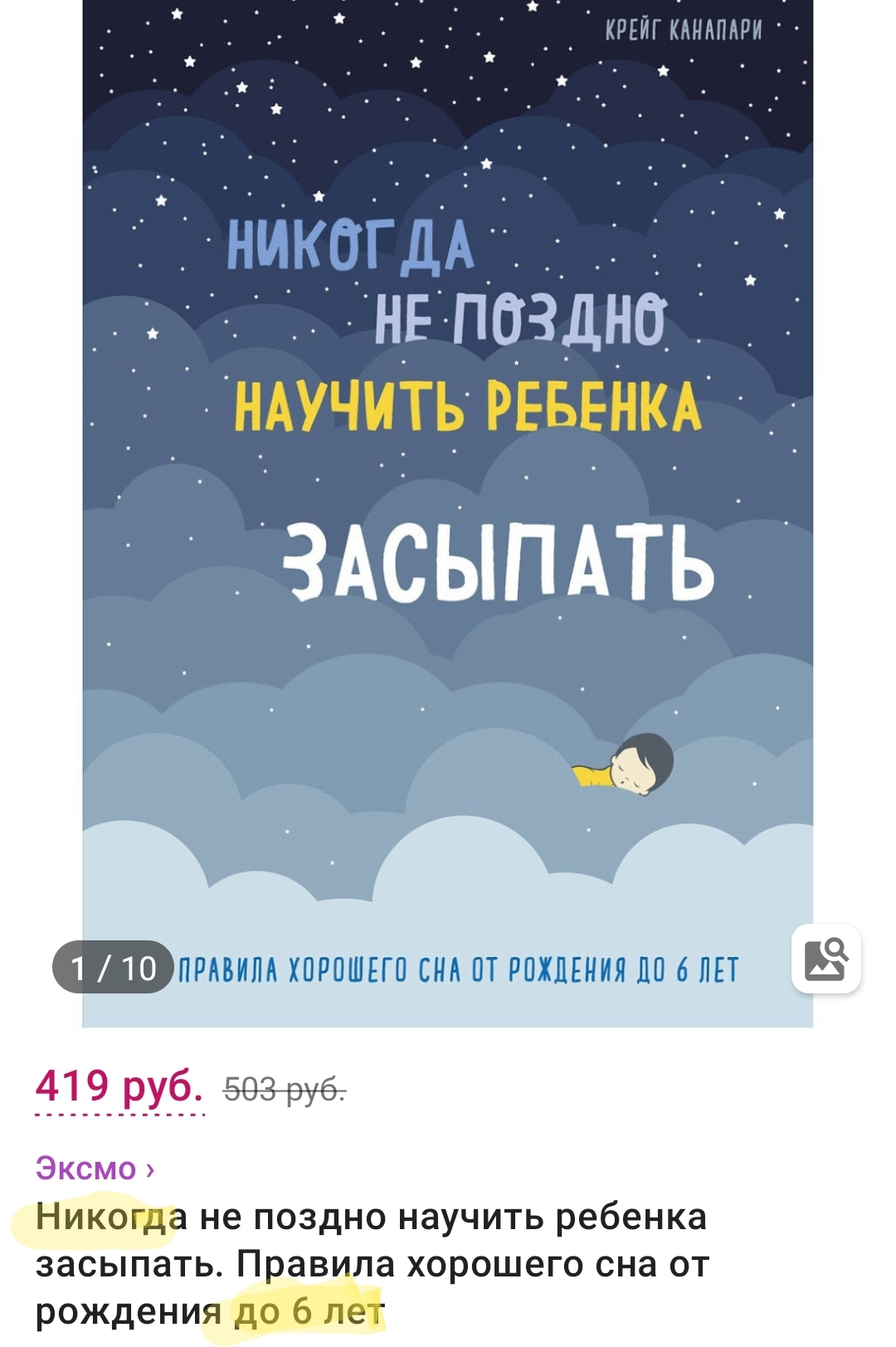 https://forumupload.ru/uploads/0006/60/18/4982/438486.jpg