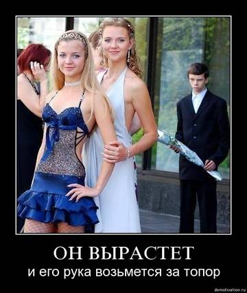 http://forumupload.ru/uploads/0006/60/18/5752/t453166.jpg
