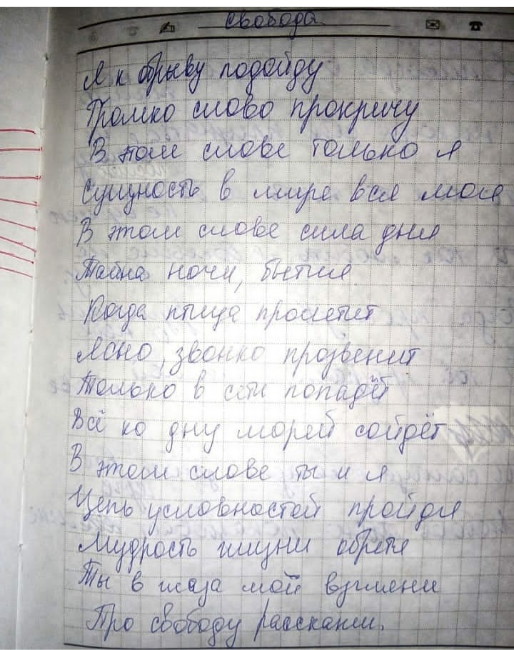 https://forumupload.ru/uploads/0006/60/18/7185/187161.jpg
