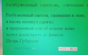 https://forumupload.ru/uploads/0006/60/18/7185/t232129.jpg
