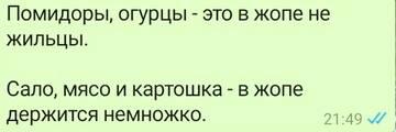https://forumupload.ru/uploads/0006/60/18/7185/t389594.jpg
