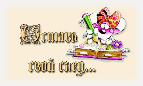 http://forumupload.ru/uploads/0006/69/c6/44853-1-f.jpg