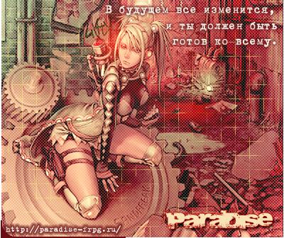 http://forumupload.ru/uploads/0006/81/36/56817-1-f.png