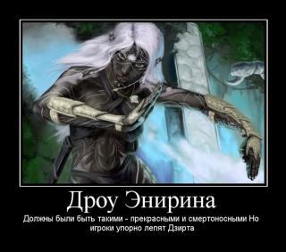 http://forumupload.ru/uploads/0006/f5/43/325034-1.jpg