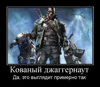 http://forumupload.ru/uploads/0006/f5/43/325034-2.jpg
