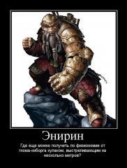 http://forumupload.ru/uploads/0006/f5/43/325034-4.jpg