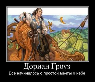 http://forumupload.ru/uploads/0006/f5/43/325035-1.jpg