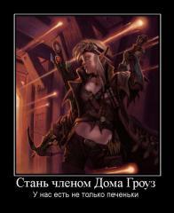 http://forumupload.ru/uploads/0006/f5/43/325043-1.jpg