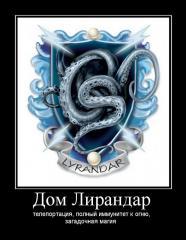 http://forumupload.ru/uploads/0006/f5/43/325043-3.jpg