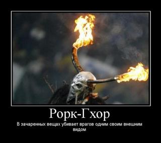 http://forumupload.ru/uploads/0006/f5/43/325043-4.jpg
