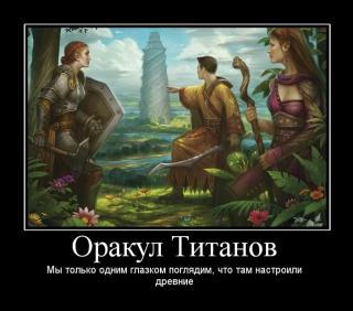 http://forumupload.ru/uploads/0006/f5/43/325043-5.jpg