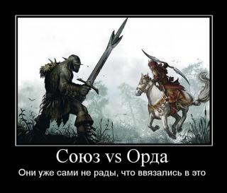 http://forumupload.ru/uploads/0006/f5/43/325049-2.jpg
