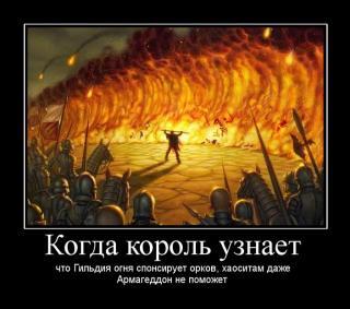 http://forumupload.ru/uploads/0006/f5/43/325049-3.jpg