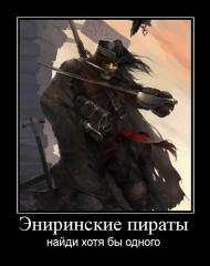 http://forumupload.ru/uploads/0006/f5/43/325049-4.jpg