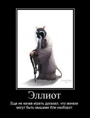 http://forumupload.ru/uploads/0006/f5/43/325049-5.jpg